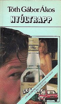 Tóth Gábor Ákosra az irodalmi közélet a Nyúltrapp című regénye kapcsán figyelt fel 1990-ben, és a legtehetségesebb magyar írók közt tartotta számon.